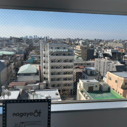 2019/04/01 弊社移転のお知らせ